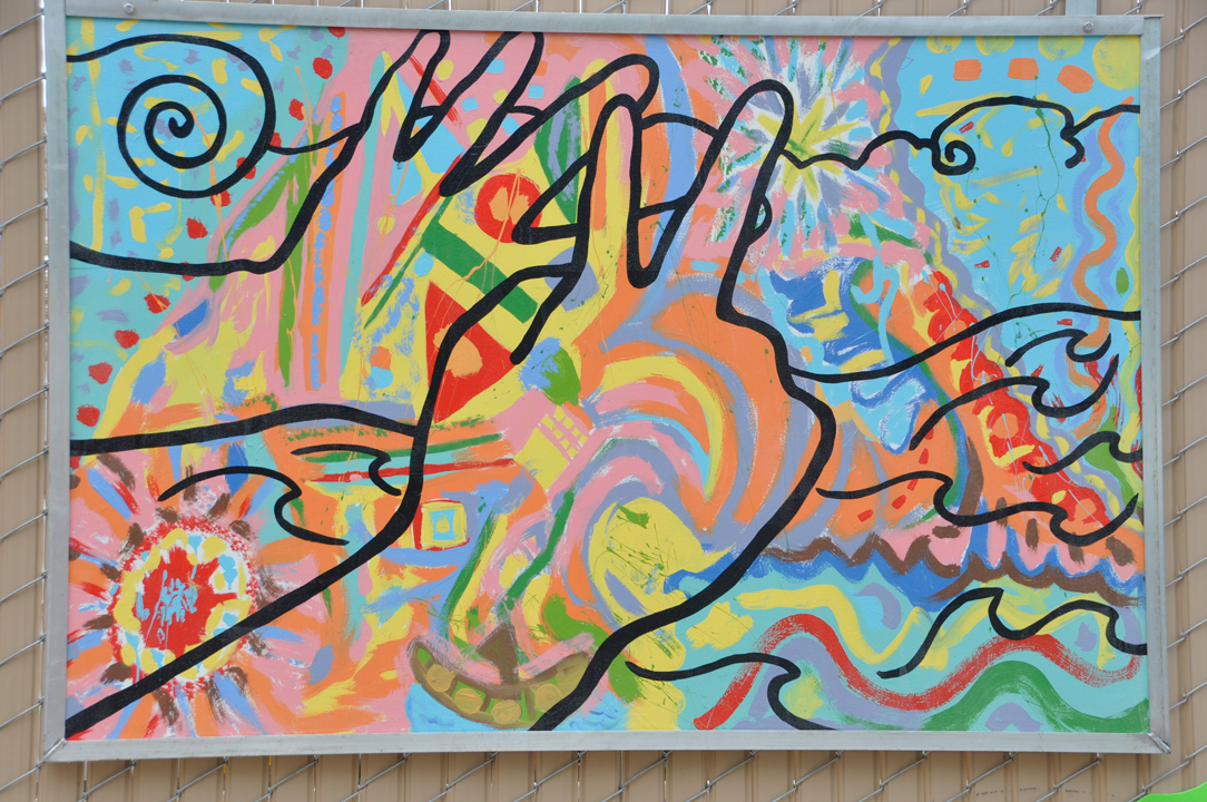 Sample Mural from Phase 1 of the HBC Fence Project